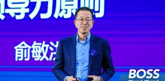 創業家俞敏洪:與其想要有錢,不如讓自己值錢!